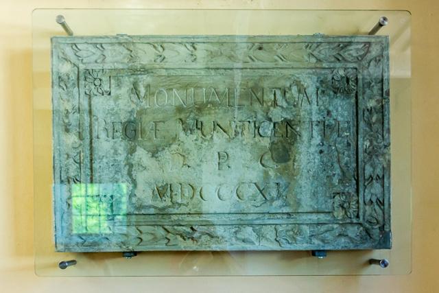 1815 cornerstone.
