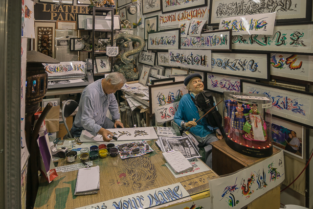 One day when we were visiting Patty's Market on the edge of Sydney's Chinatown I came across this calligraphy booth.