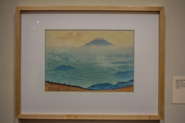 Charles W Bartlett Shoji 1916 Date Artist