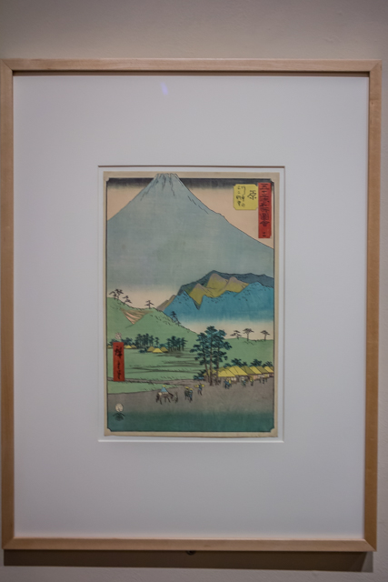 Mt. Fuji and Mt. Ashitaka from Hara (Station #14)           Date: 1855           Artist: Utagawa Hiroshige , Japanese, 1797 - 1858           Publisher: Tsutaya Kichizö  Köeidö , c. 1800s~1910s           Dimensions: Sheet: 15 x 9 15/16 in. (38.1 x 25.3 cm)           Medium: Woodblock print (Nishiki-e); ink and color on paper           Credit Line: Gift of Mrs. C.M. Cooke, Sr., 1934 (10215)           Geography: Japan           Inventory Number: 10215           Series Title: Pictures of Famous Places on the Fifty Three Stations (series number:            14)