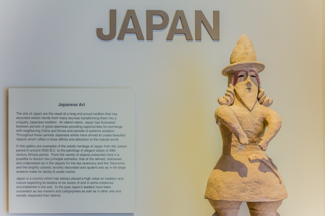 The introduction to Japanese art in the large Japanese gallery.