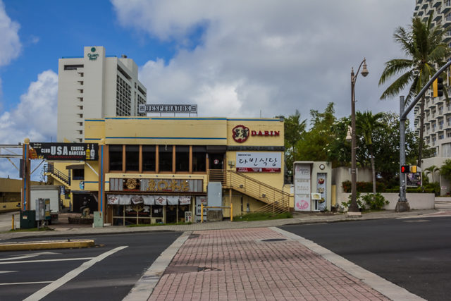 This building is on San Vitores Road between the Westin and the Reef.