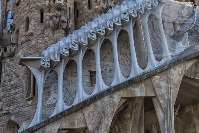 Detail of Passion facade, La Sagrada Familia.