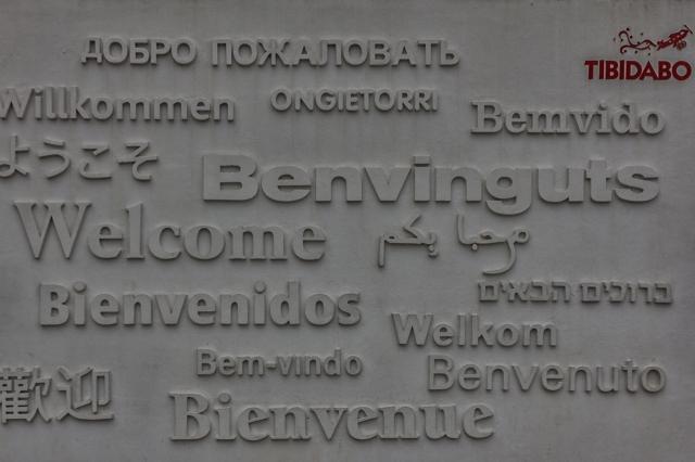 The Tibidabo welcome wall.